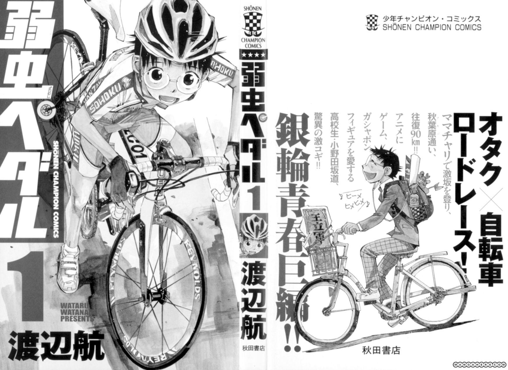 Yowamushi Pedal 1 Page 3