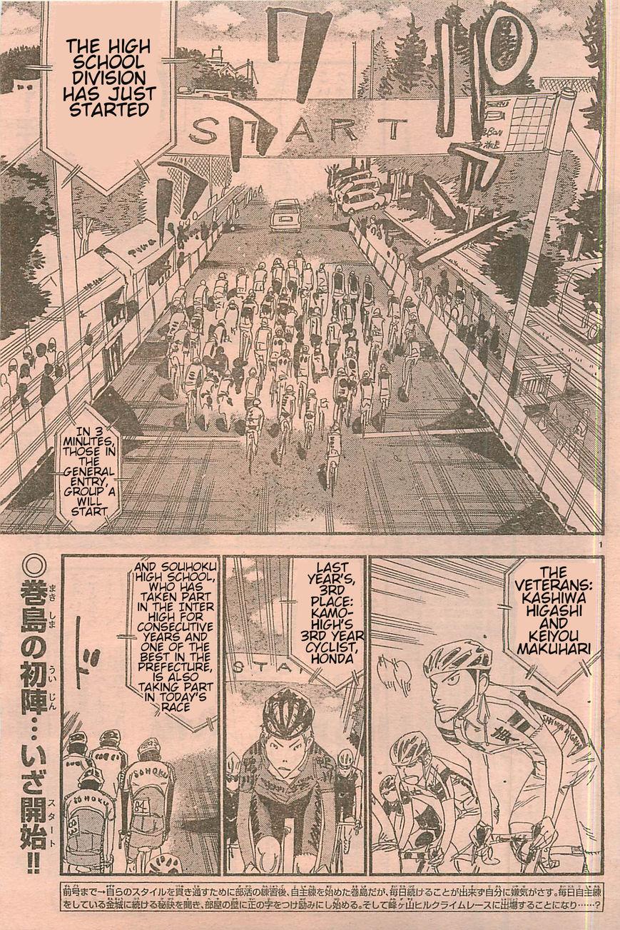 Yowamushi Pedal 103.4 Page 1