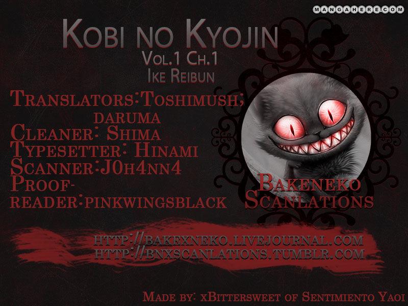 Kobi no Kyoujin 1 Page 1