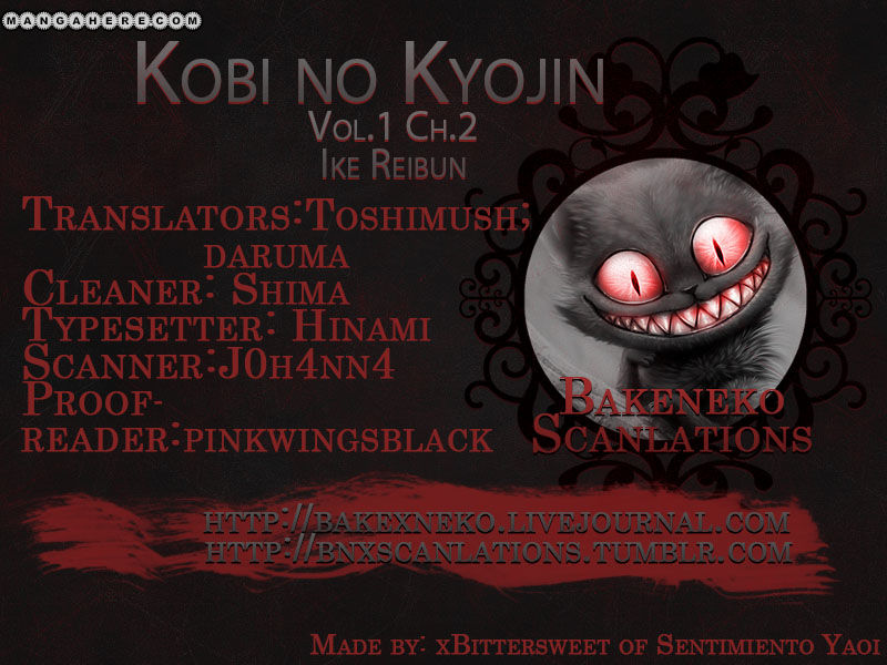 Kobi no Kyoujin 2 Page 1
