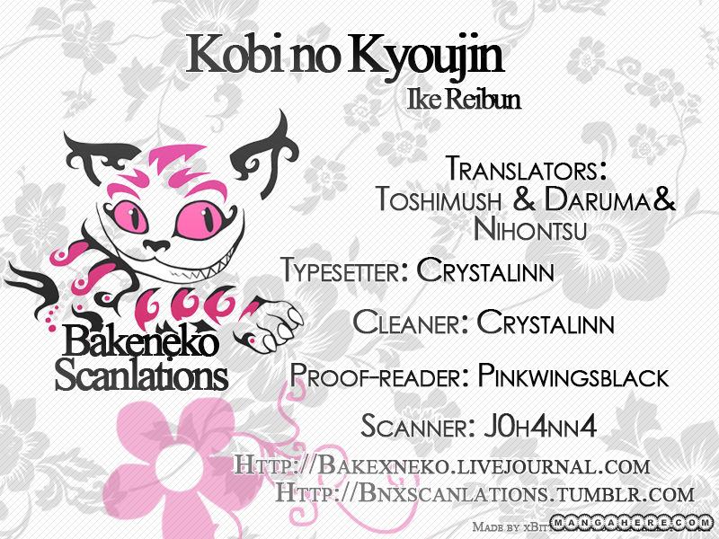 Kobi no Kyoujin 3 Page 1