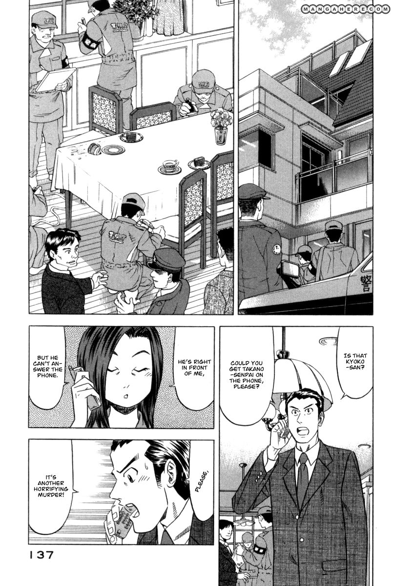 Kui Tan 5 Page 2