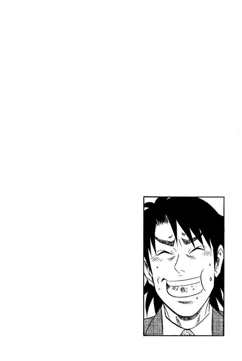 Kui Tan 7 Page 2