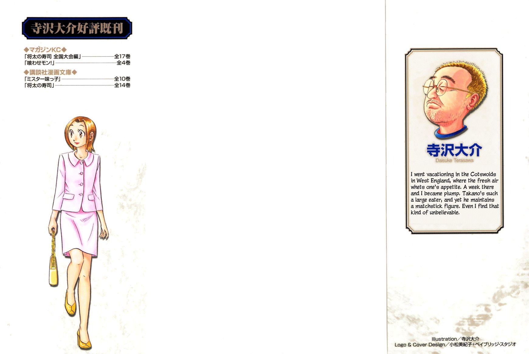 Kui Tan 8 Page 2