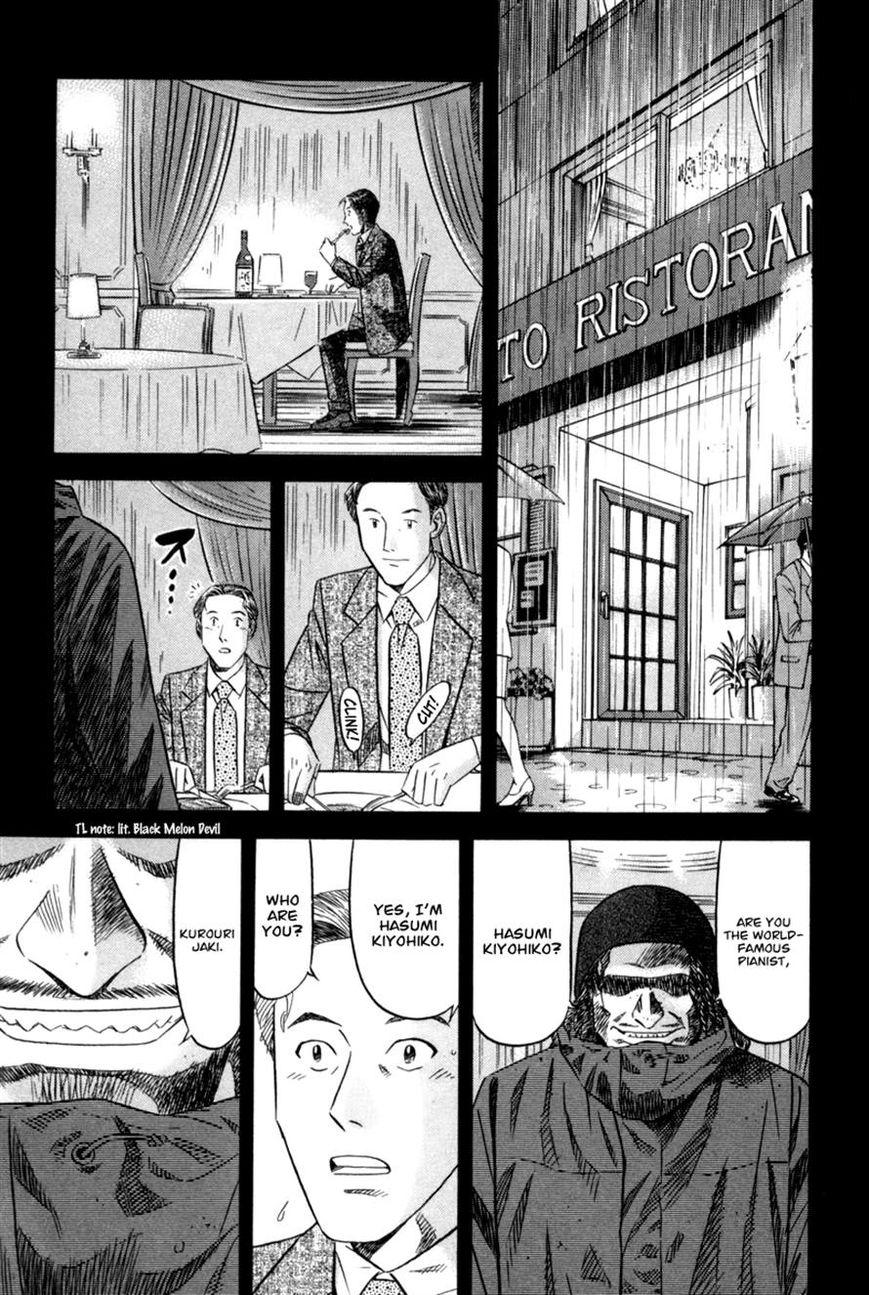 Kui Tan 9 Page 1