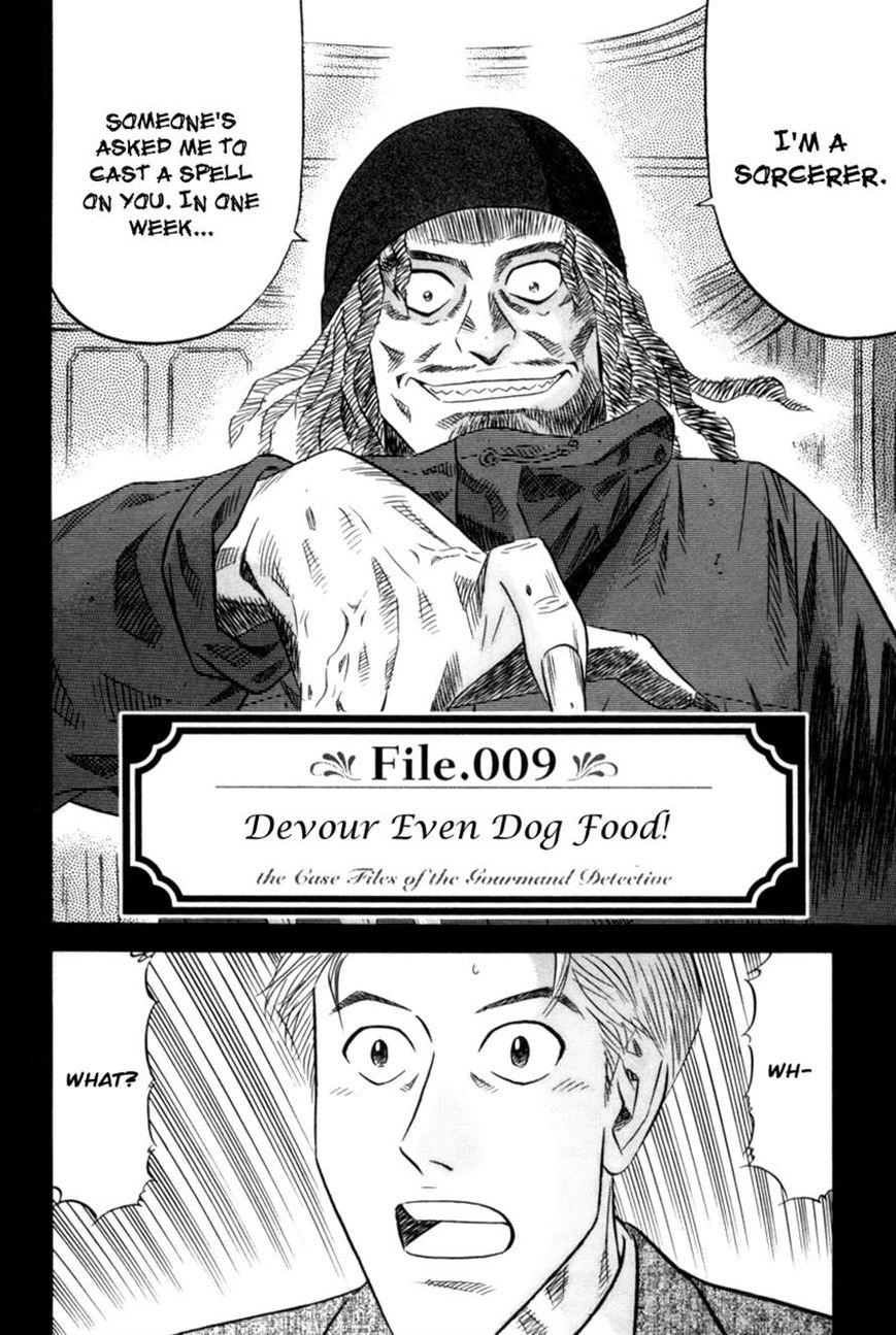 Kui Tan 9 Page 2