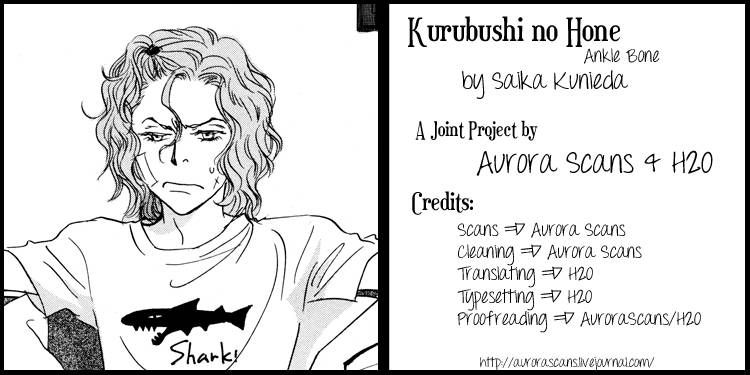 Kurubushi no Hone 1 Page 1
