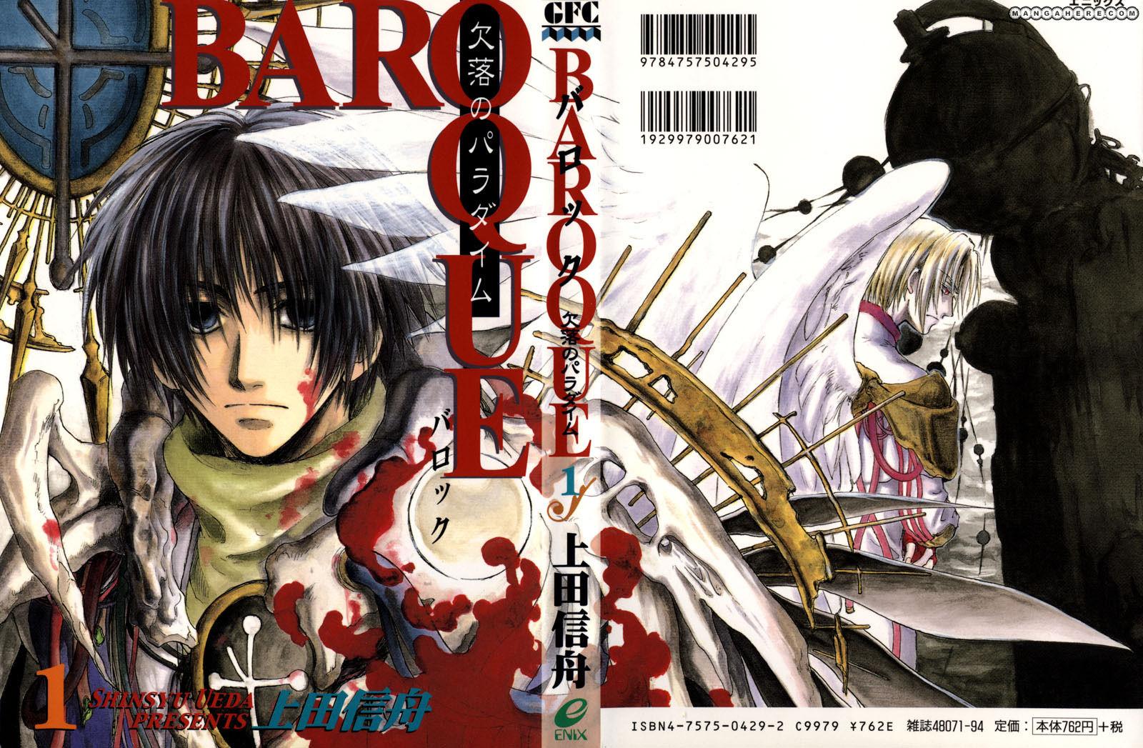 Baroque - Ketsuraku no Paradigm 1 Page 1