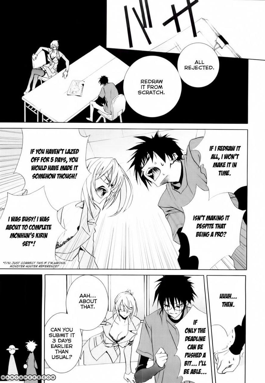 Shimekirisama ni Oyurushi o 3 Page 3