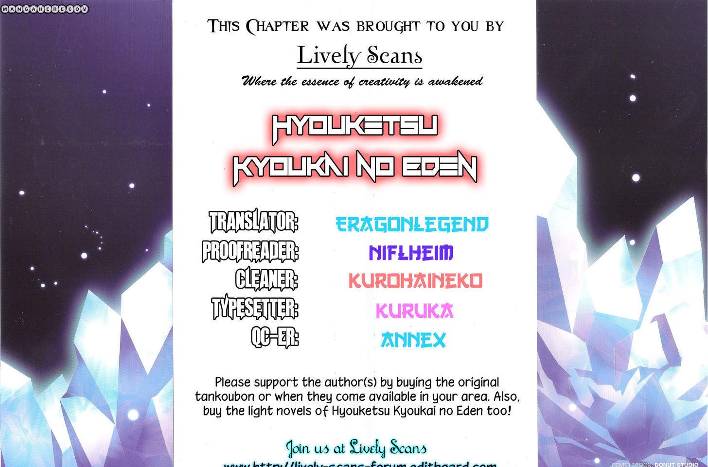 Hyouketsu Kyoukai no Eden 2 Page 1