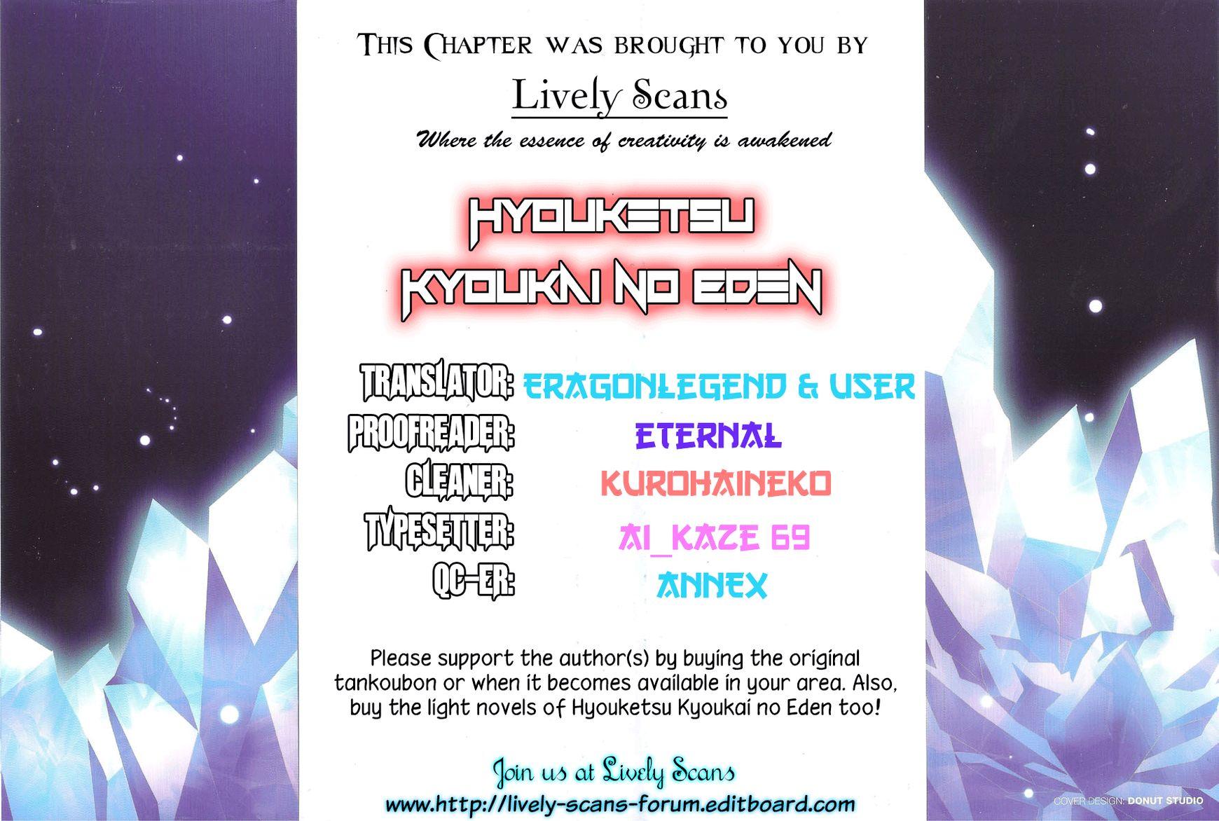 Hyouketsu Kyoukai no Eden 3 Page 1