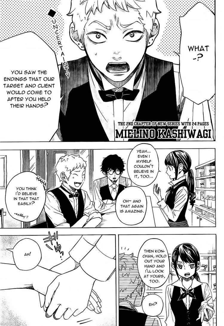 Mielino Kashiwagi 2 Page 2