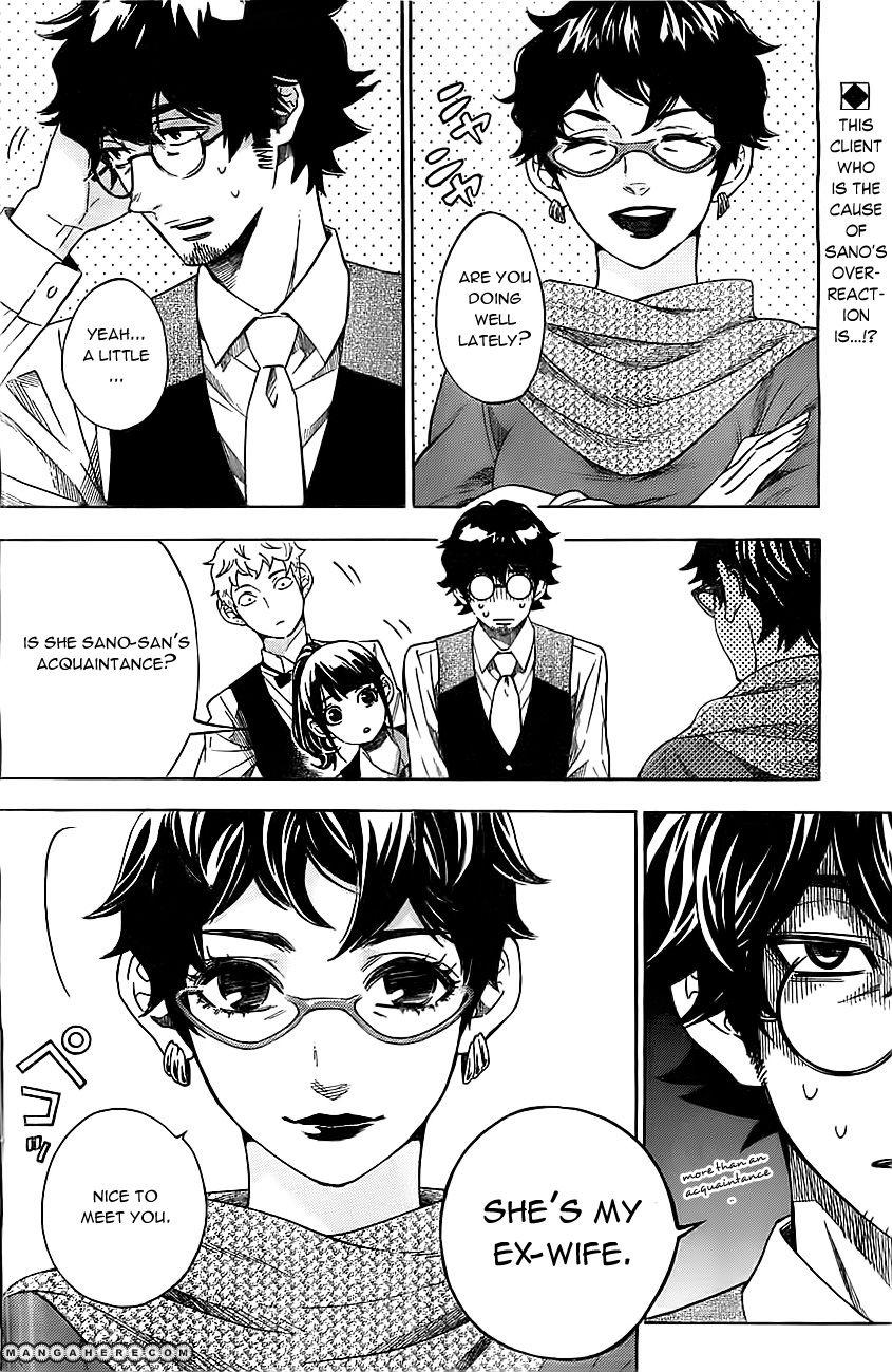 Mielino Kashiwagi 10 Page 3