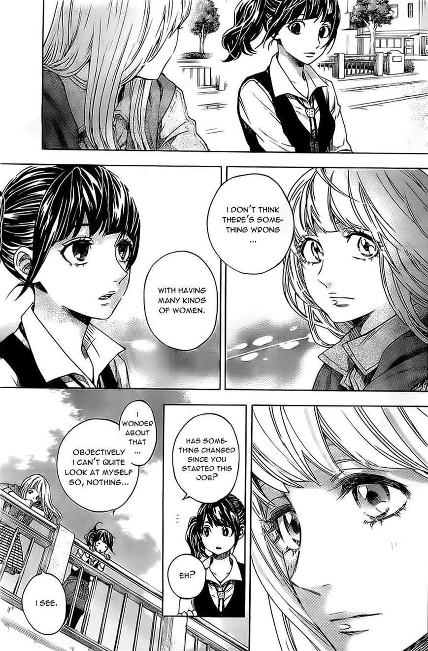 Mielino Kashiwagi 18 Page 3