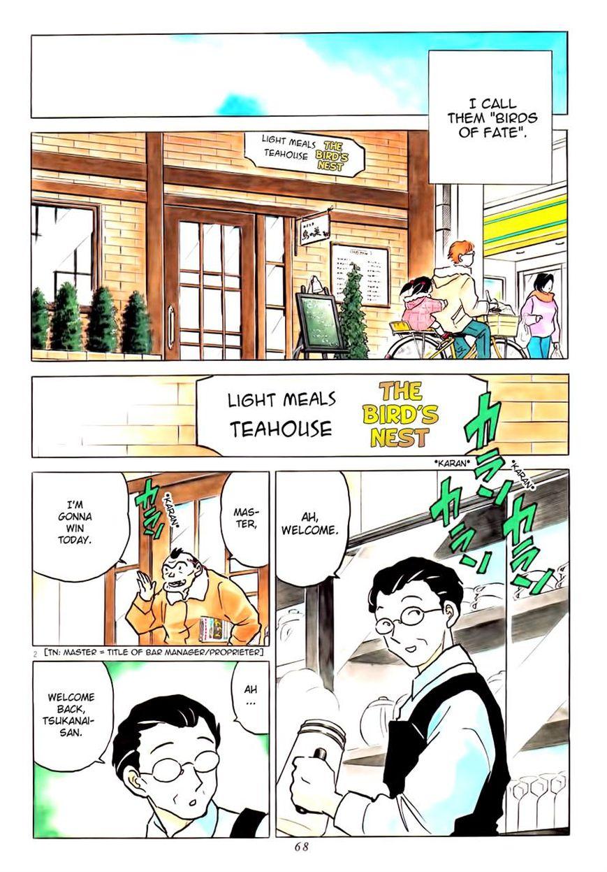 Unmei no Tori 3 Page 2