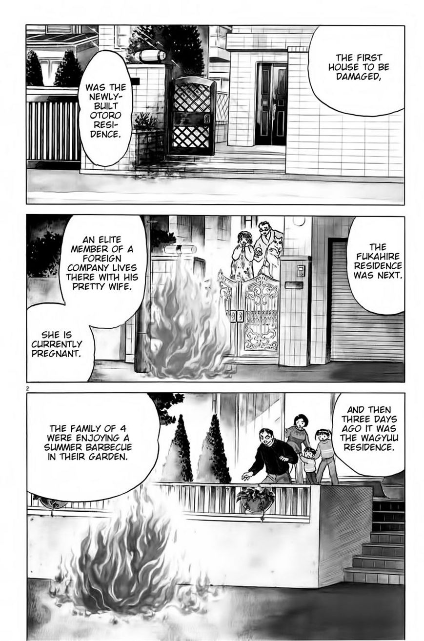 Unmei no Tori 4 Page 2