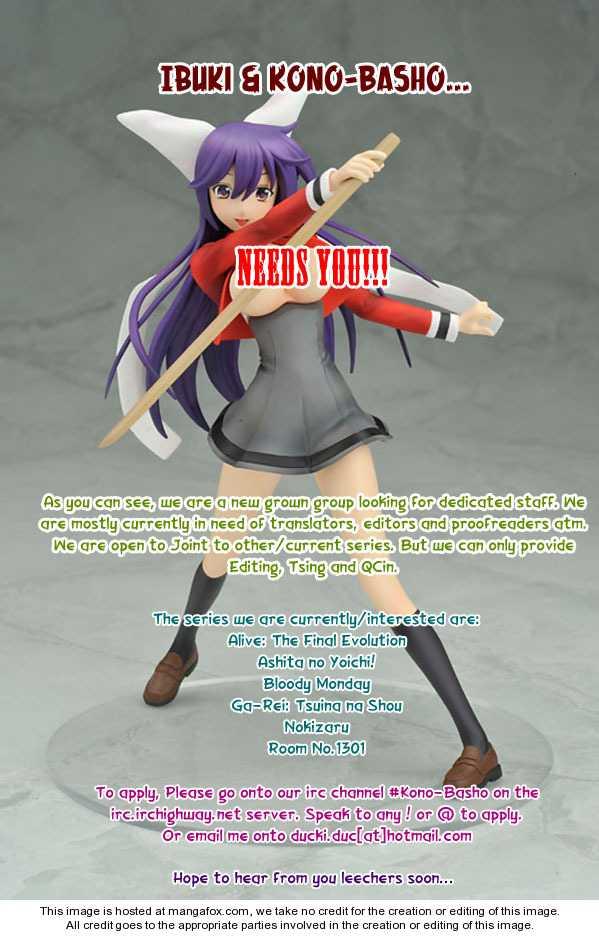 Asu no Yoichi! 21 Page 2