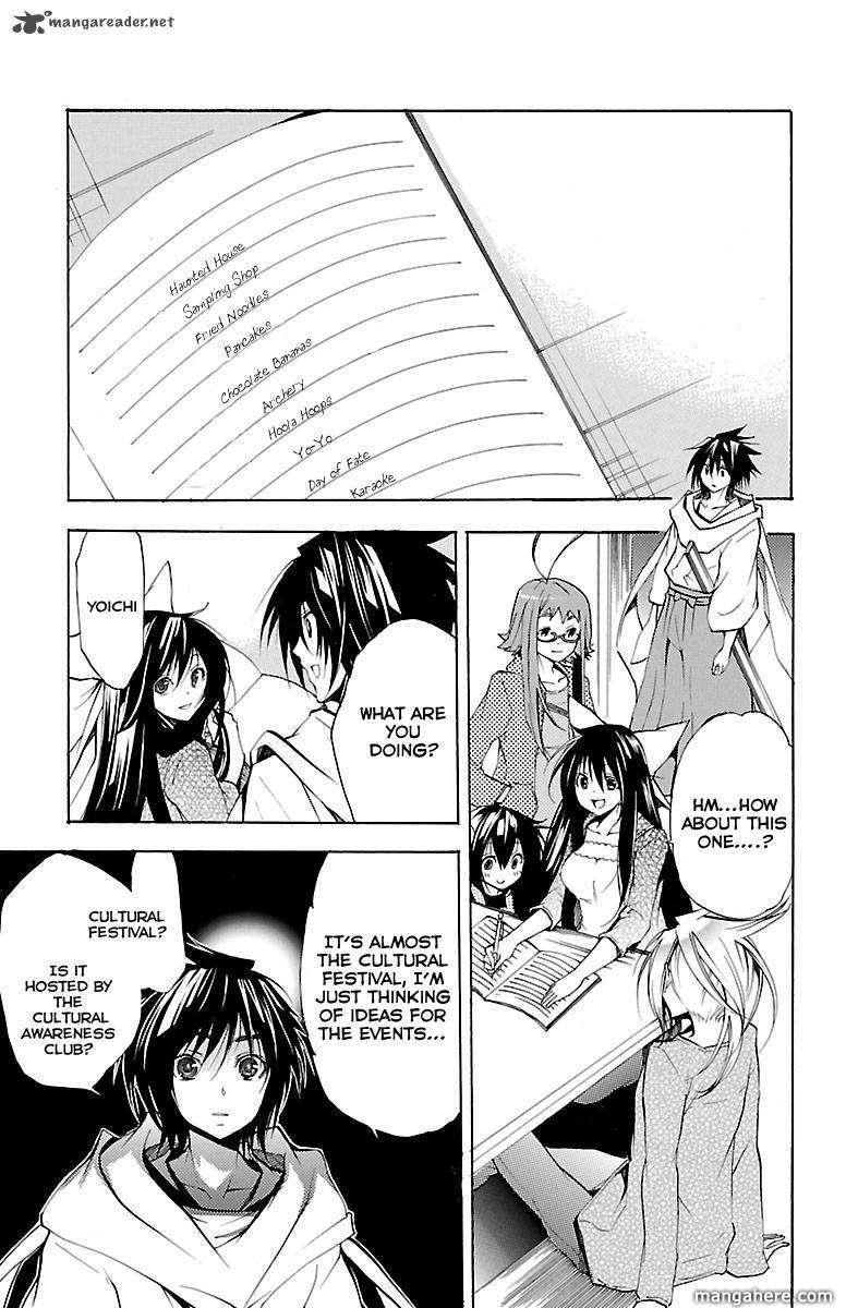 Asu no Yoichi! 42 Page 4