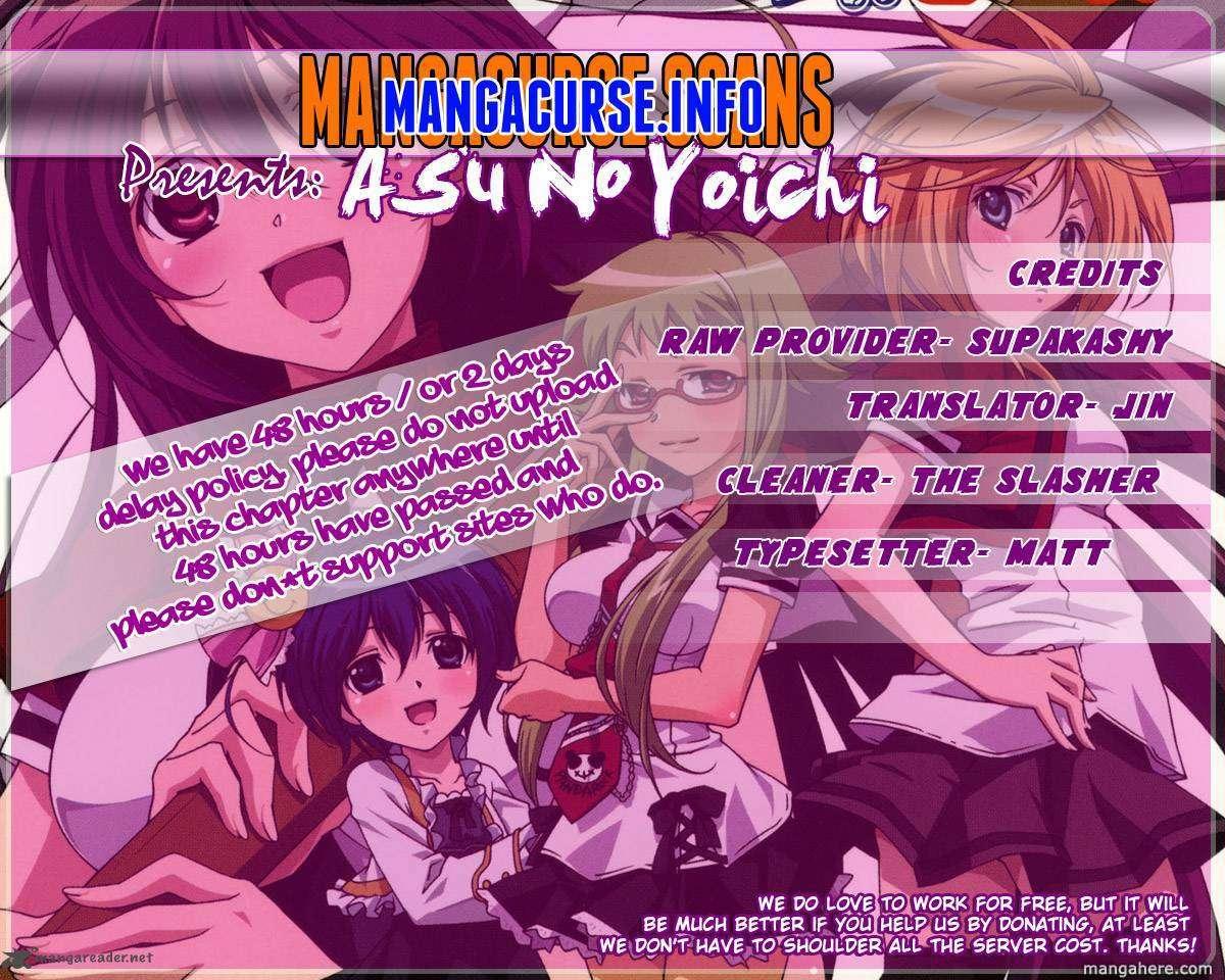 Asu no Yoichi! 55 Page 1