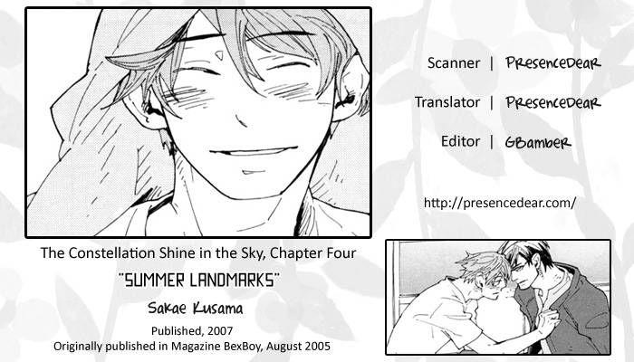 Yume Miru Seiza 4 Page 1
