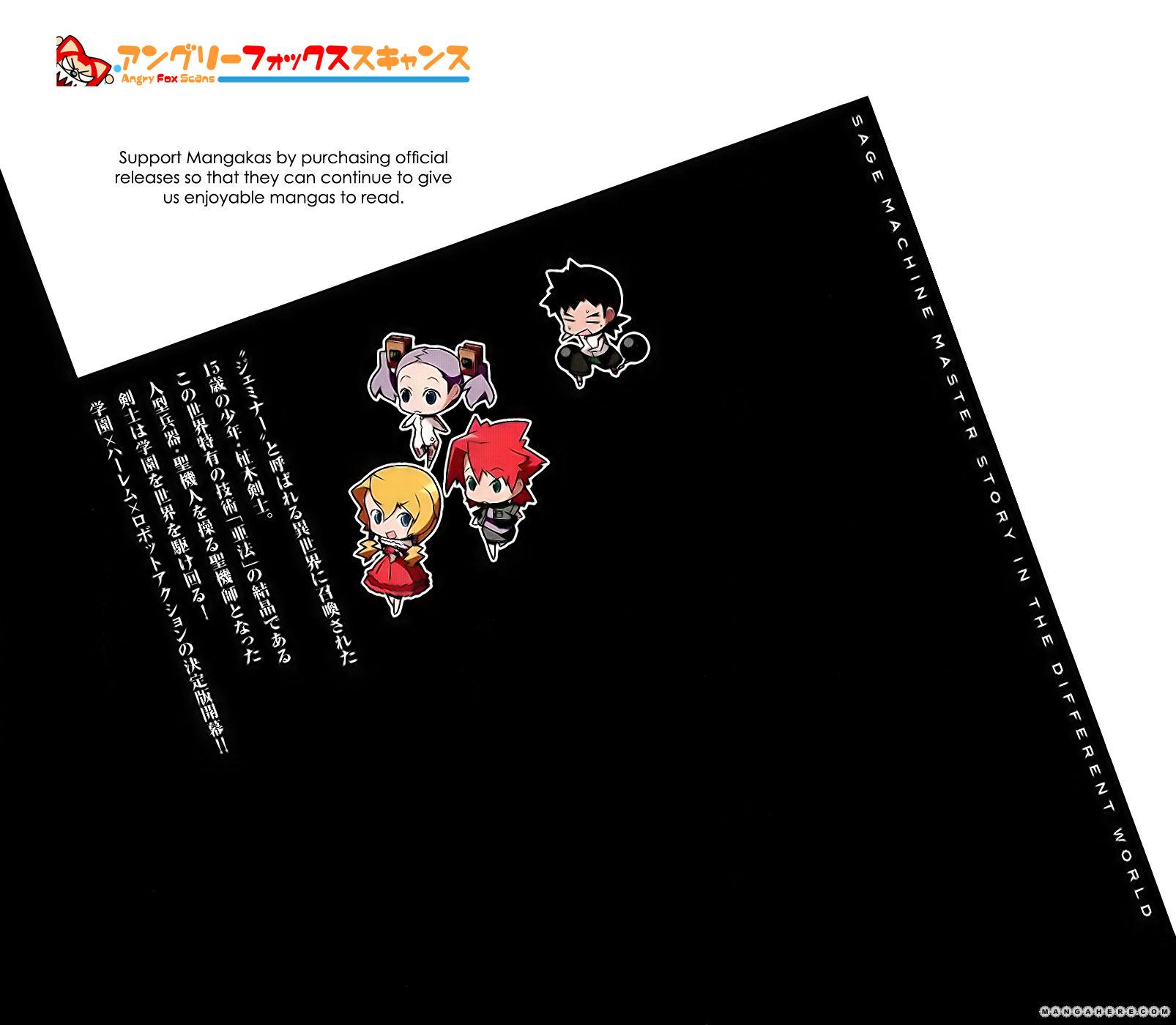Isekai no Seikishi Monogatari 1 Page 3