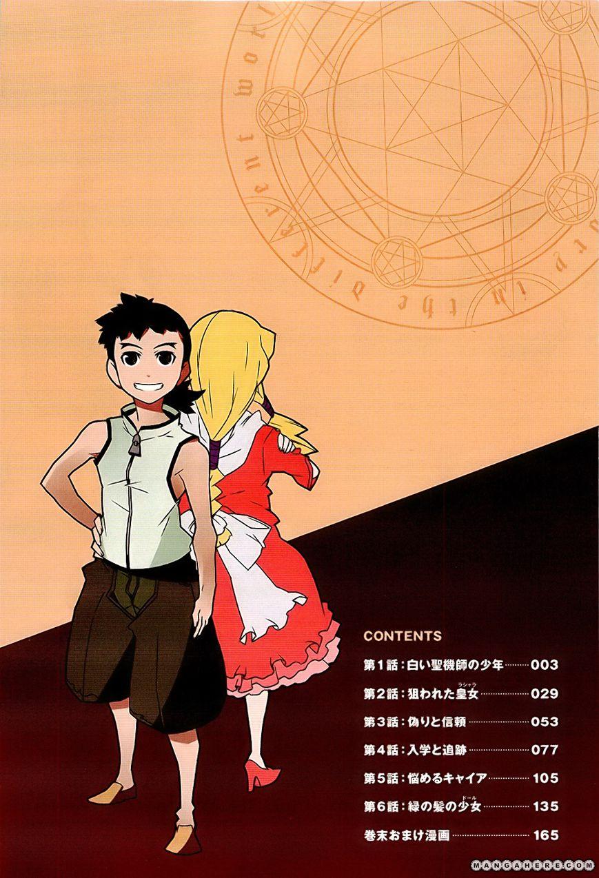 Isekai no Seikishi Monogatari 1 Page 5