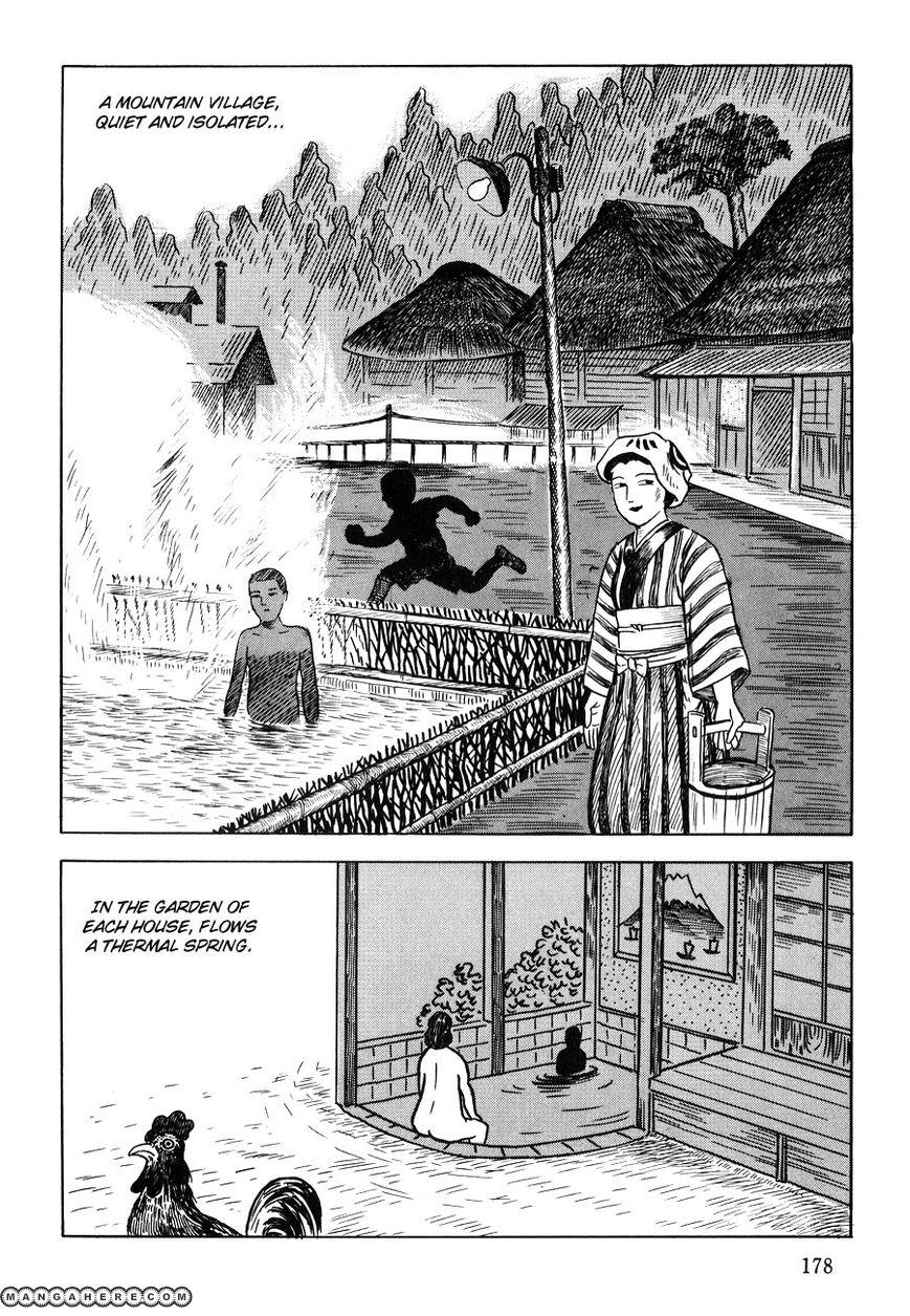 Hissatsu Surume Katame 1 Page 2