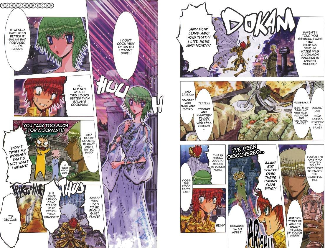 Saint Seiya Episode.G 21.7 Page 3