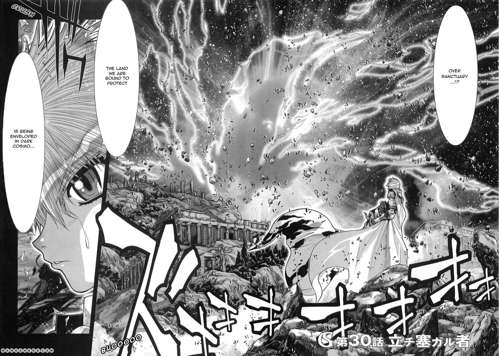 Saint Seiya Episode.G 30 Page 2