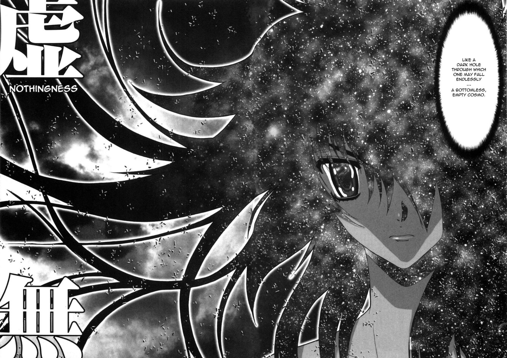 Saint Seiya Episode.G 34 Page 2
