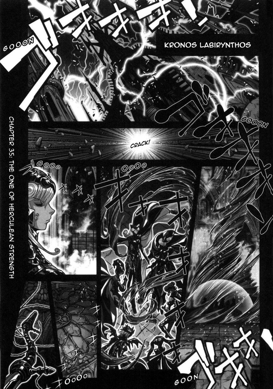 Saint Seiya Episode.G 35 Page 1