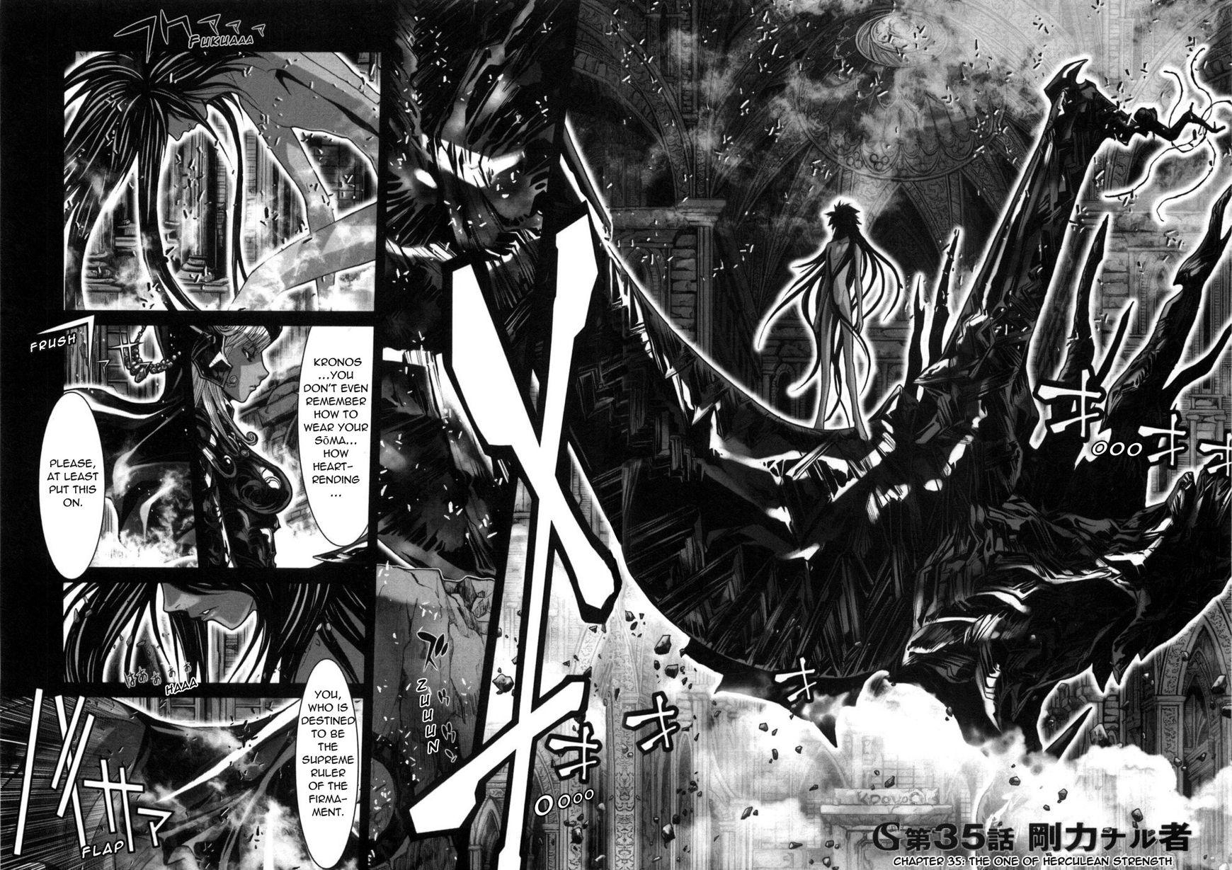 Saint Seiya Episode.G 35 Page 2