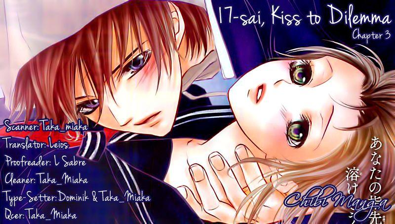 17-sai, Kiss to Dilemma 3 Page 1