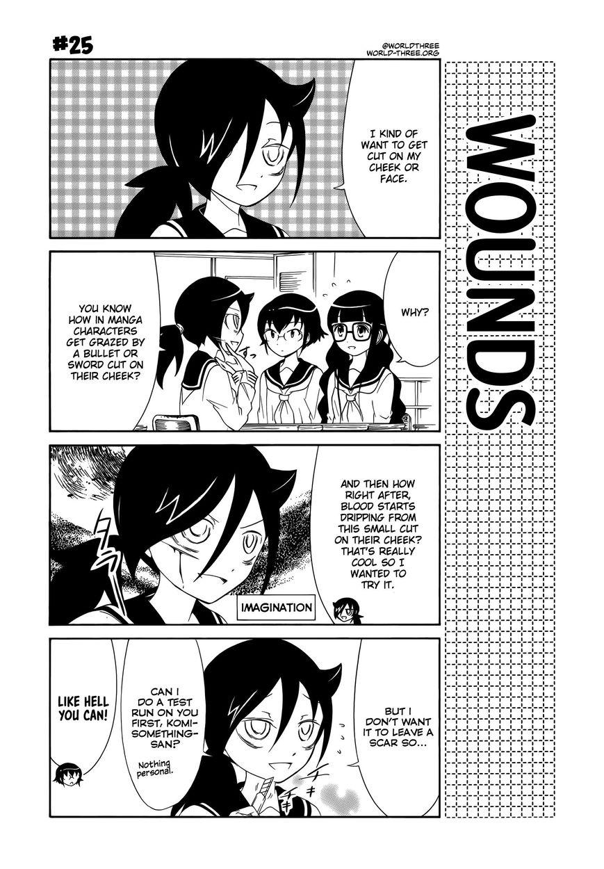 Watashi no Tomodachi ga Motenai no wa Dou Kangaete mo Omaera ga Warui 25 Page 1
