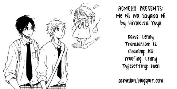 Me ni wa Sayaka ni 1 Page 1