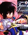 Tales of Destiny: Director's Cut - Hakanakikoku no Rion