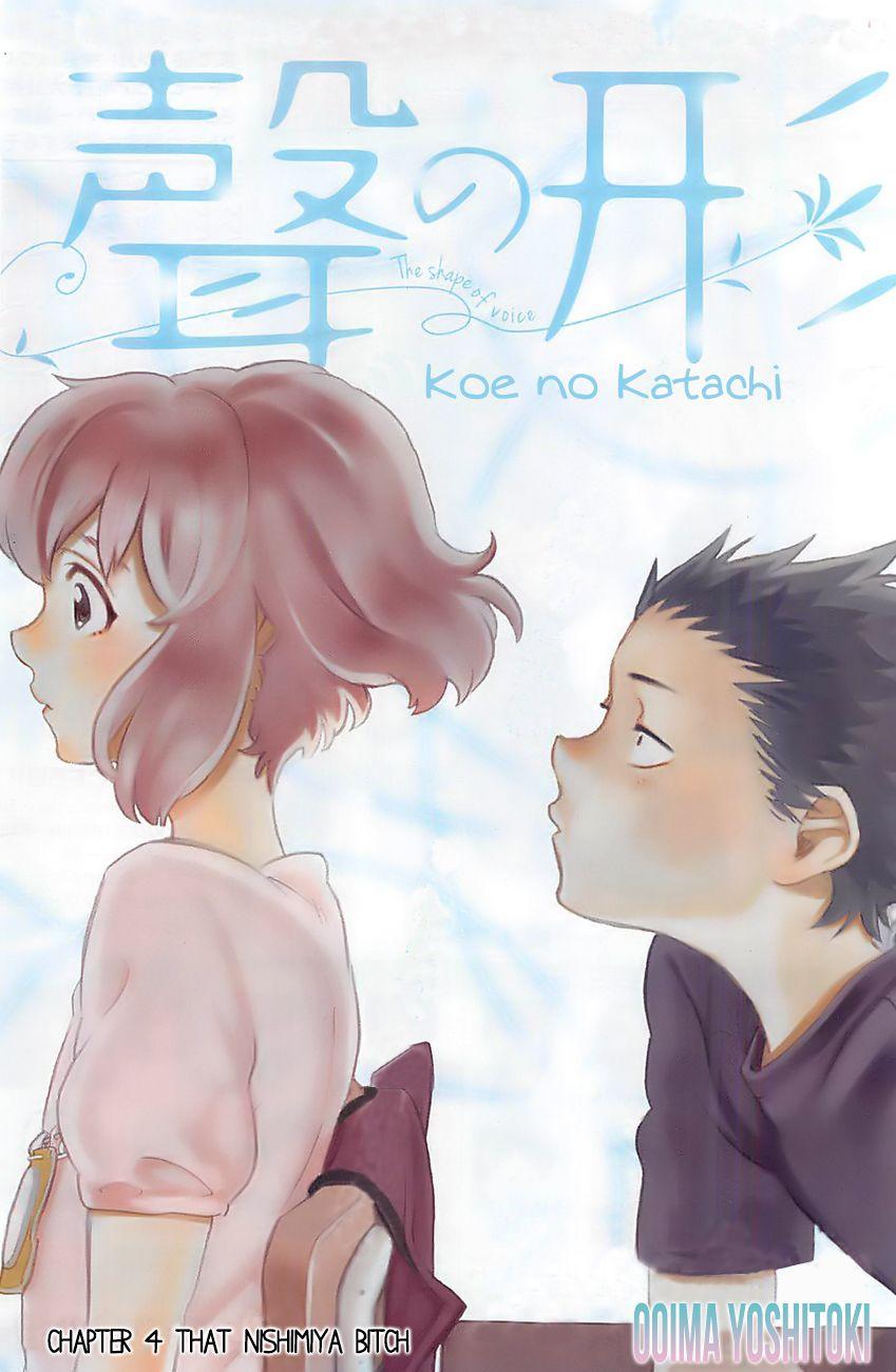 Koe no Kitachi 4 Page 1