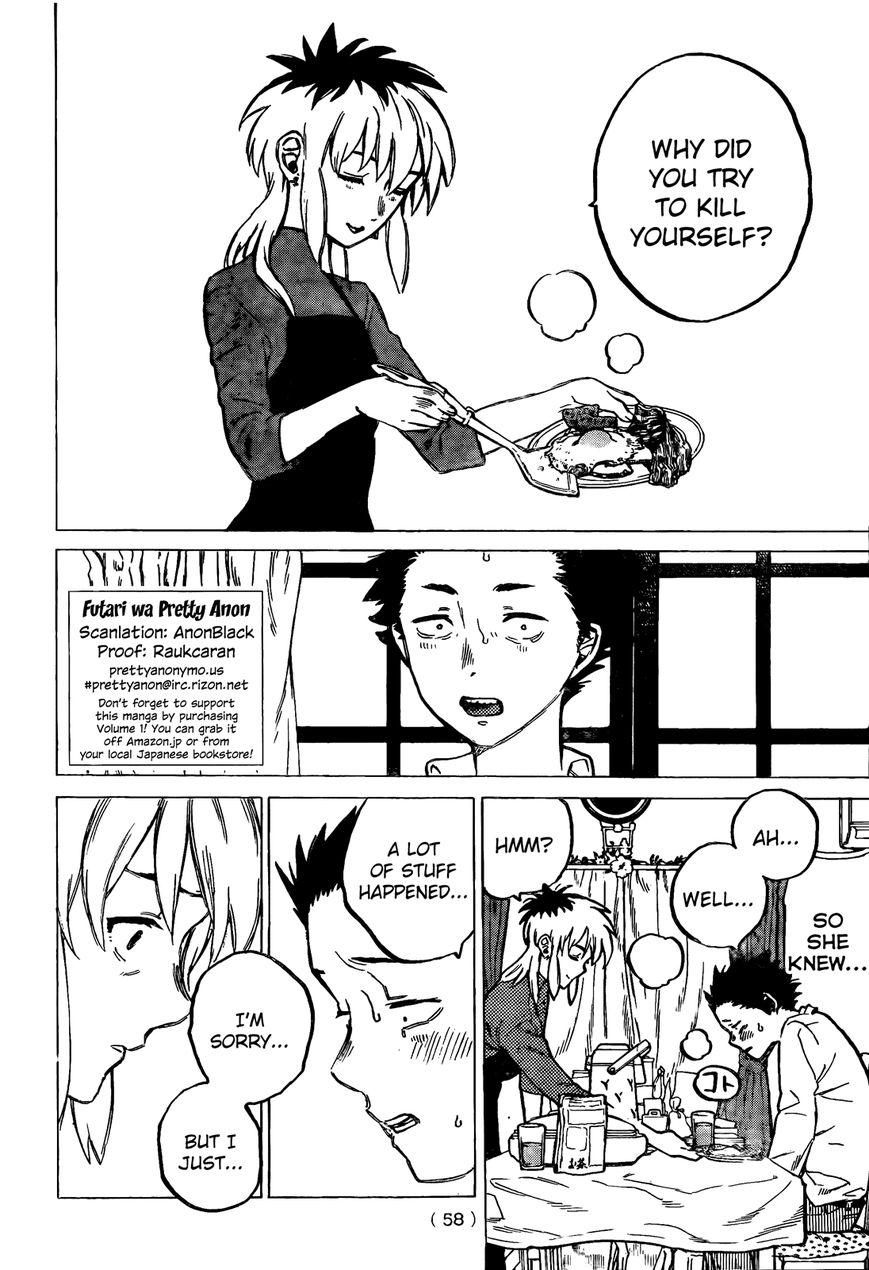 Koe no Kitachi 10 Page 2