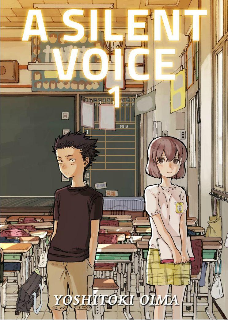 Koe no Kitachi 46 Page 1