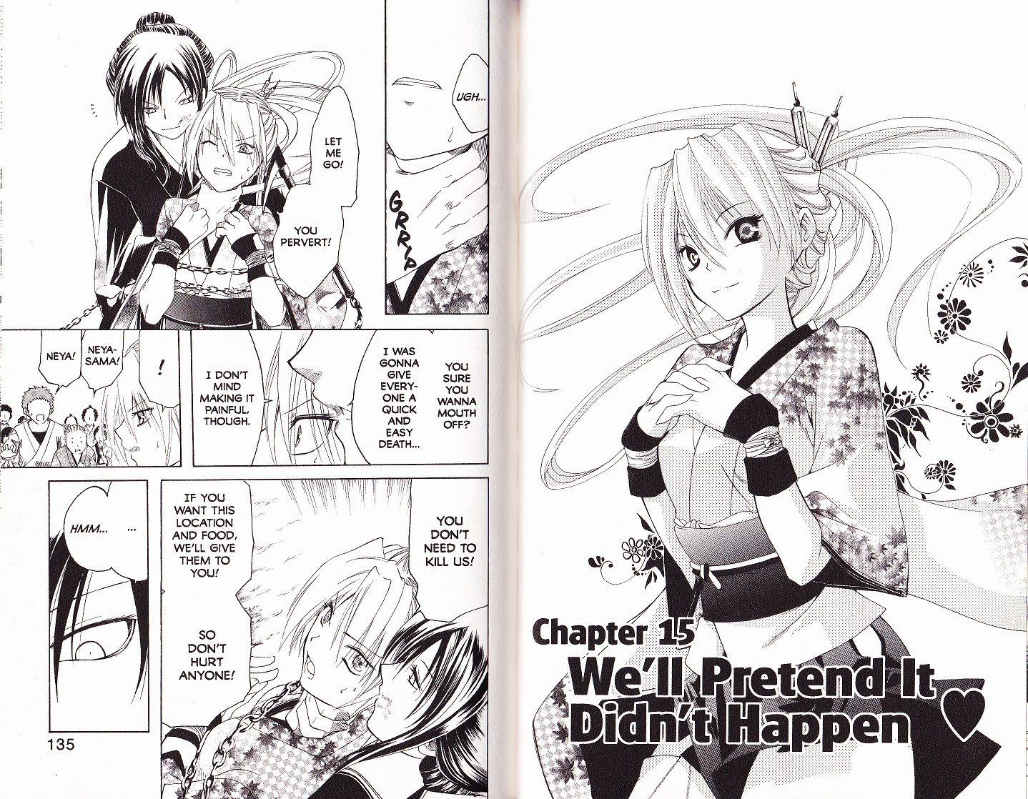 Itsuwaribito Utsuho 15 Page 2