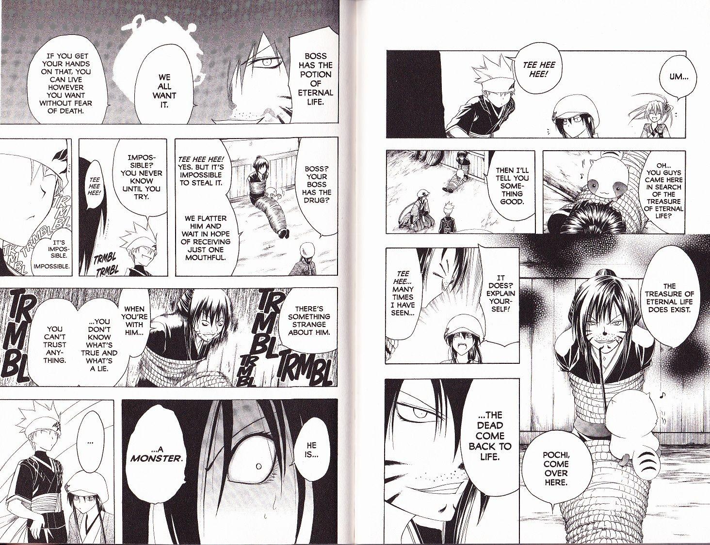 Itsuwaribito Utsuho 16 Page 3