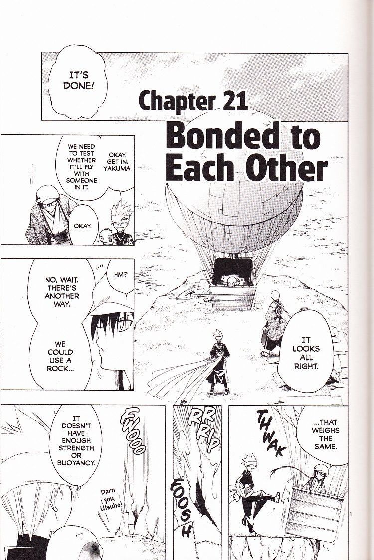 Itsuwaribito Utsuho 21 Page 1