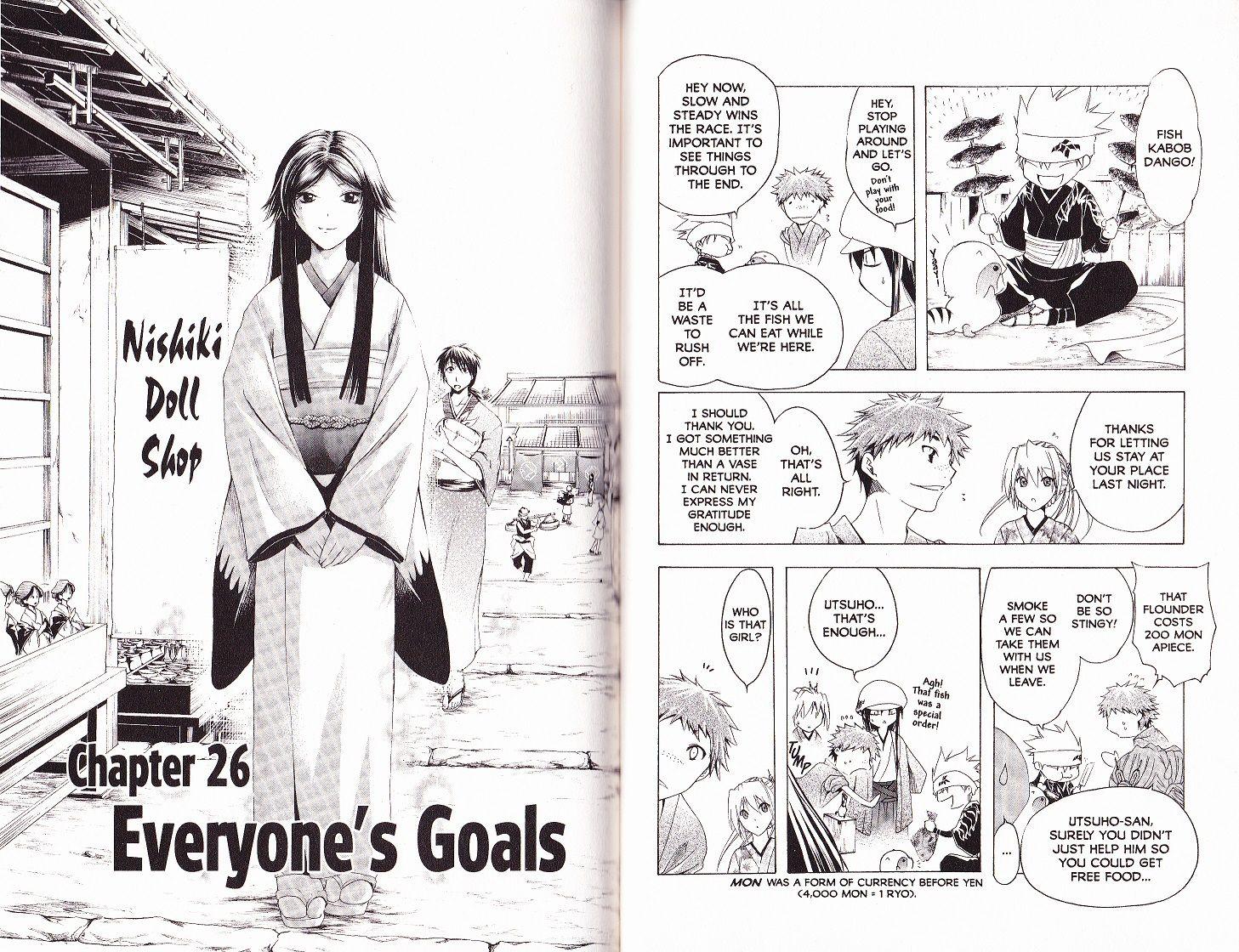 Itsuwaribito Utsuho 26 Page 2