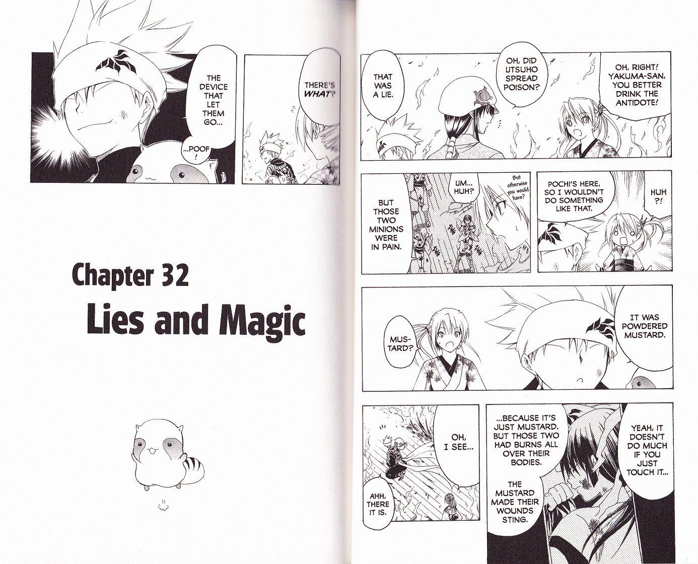 Itsuwaribito Utsuho 32 Page 2