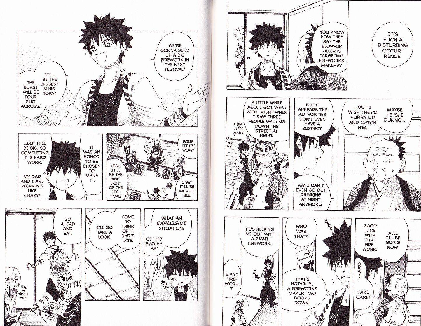 Itsuwaribito Utsuho 37 Page 2