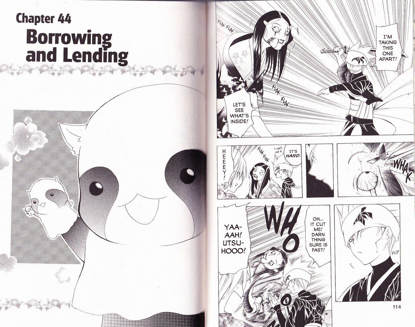 Itsuwaribito Utsuho 44 Page 2