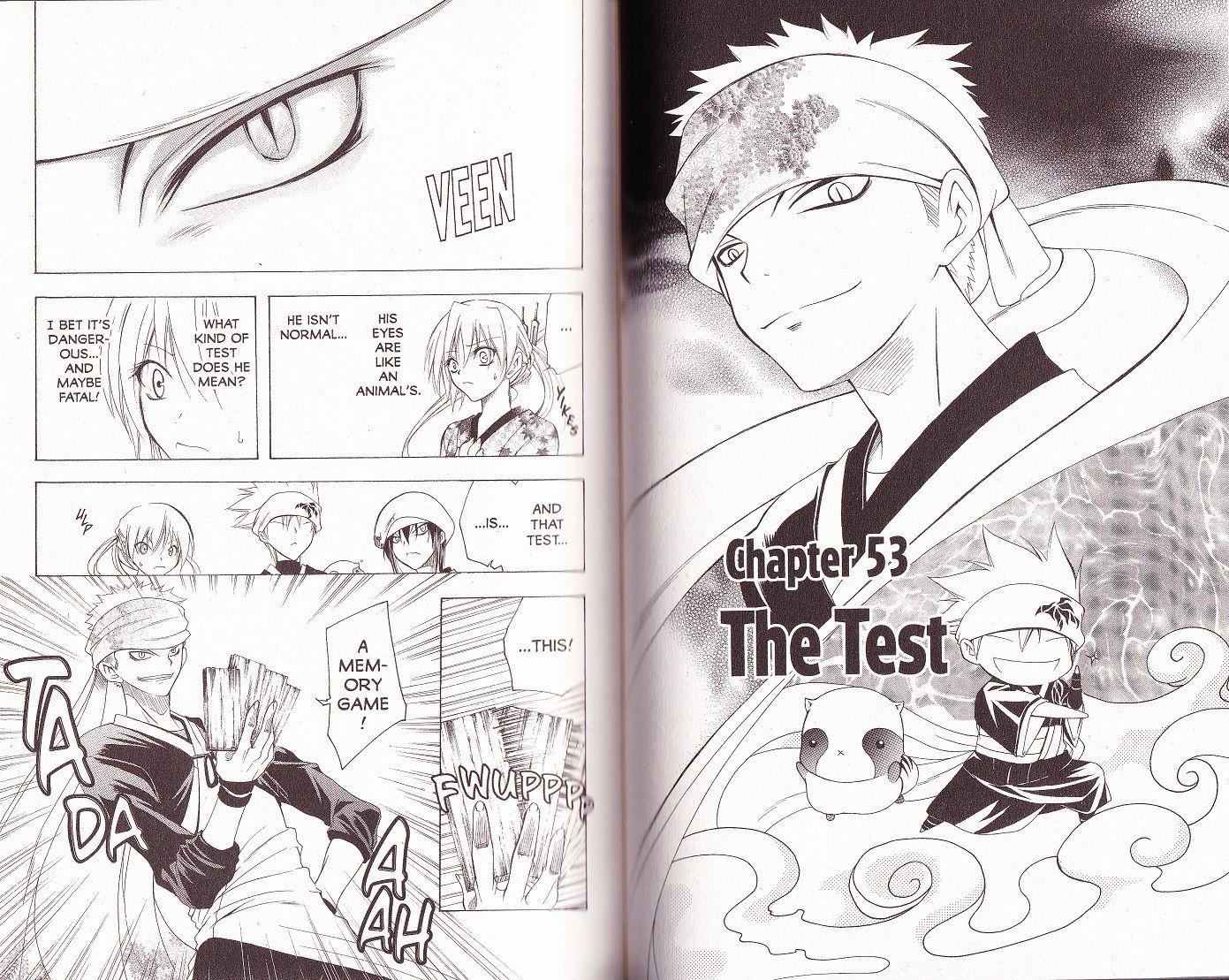 Itsuwaribito Utsuho 53 Page 2