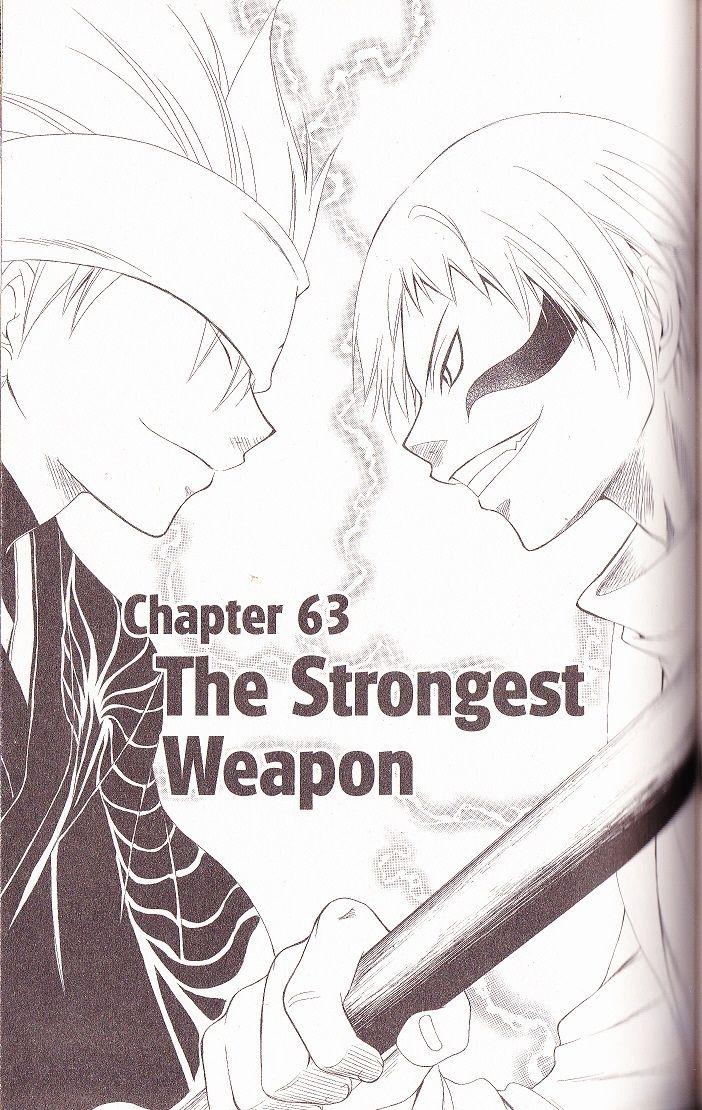 Itsuwaribito Utsuho 63 Page 1