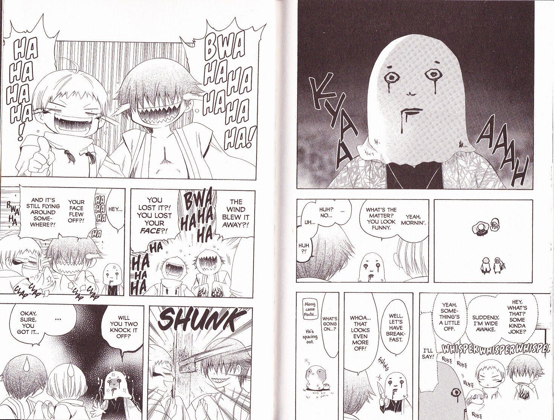 Itsuwaribito Utsuho 77.5 Page 2