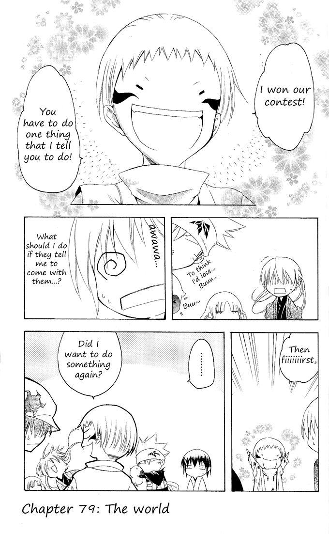 Itsuwaribito Utsuho 79 Page 2